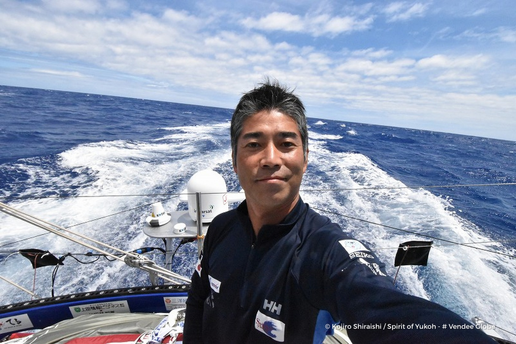 Photo sent from the boat Spirit of Yukoh, on November 30th, 2016 - Photo Kojiro ShiraishiPhoto envoyée depuis le bateau Spirit of Yukoh le 30 Novembre 2016 - Photo Kojiro Shiraishi
