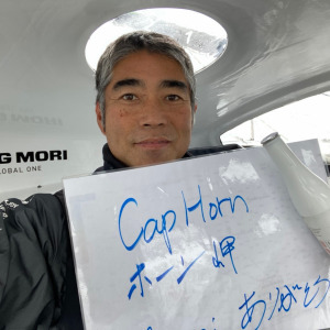 Kojiro Shiraishi passed Cape Horn for the 4th time